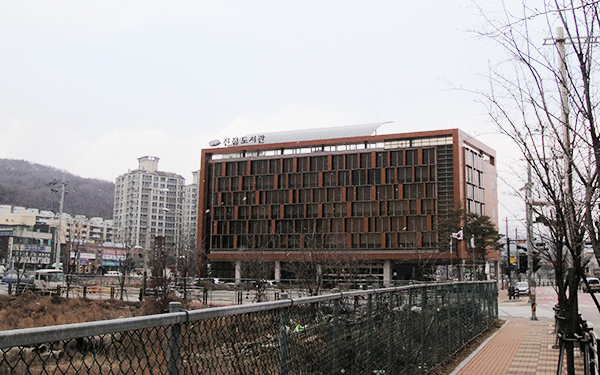 Apogee Instruments Silicon-cell Pyranometers monitor PV Panels at Jin Jeop Library in Korea